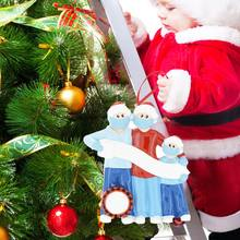 2020 карантин персонализированные рождественские украшения пластиковая