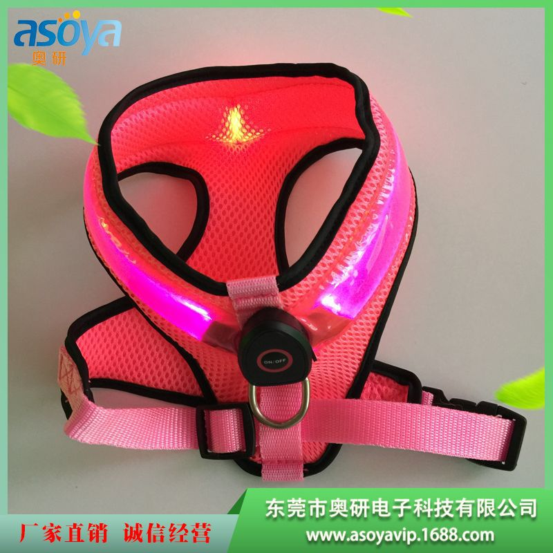 LED Shining Chest Suspender Strap Pet Night Shining Flash USB Charging Dog Cat Pet Strap