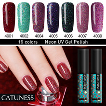 CATUNESS Tränken Weg Gellac Gel Nagellack Lack Lack GelPolish Neon Bling Glitter Nail art Gel 5ML Semi permanent(China)