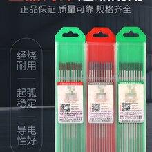 Высокое качество вольфрамовый электрод WP20 для сварочных работ на разные размеры 10(США) шт./упак