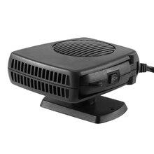 Автомобильный обогреватель Onever 2 в 1, воздухоохладитель, вентилятор 12 В, дефростер с электрическим подогревом, демистер ветрового стекла, по...