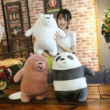 40 см Милая панда Мы Голые Медведи плюшевая игрушка мультяшный медведь набивной гризли серый белый медведь панда кукла Дети любят подарок на день рождения