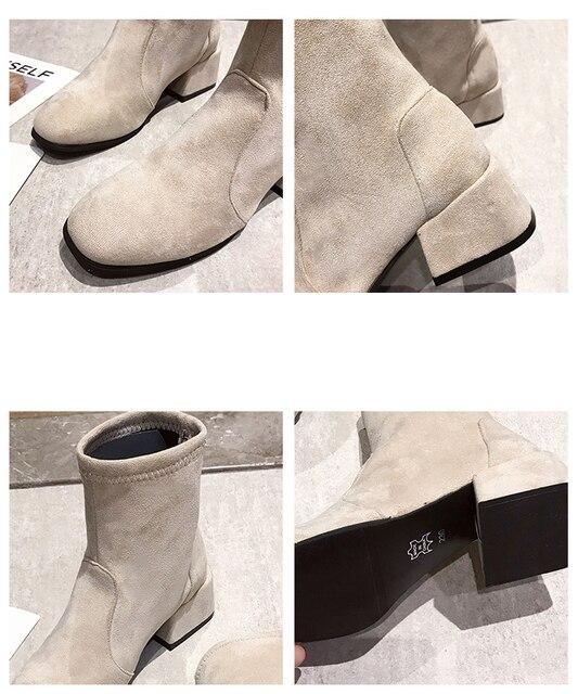 Mudibear женская обувь на квадратном каблуке 2020 зимние сапоги