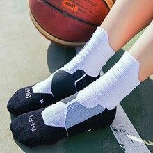 USHINE 31-48 Professional Deodorant Basketball Socks Quick Dry Thick Custom Elite Breathable Sports Socks Towel Bottom Stockings