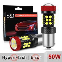 2 шт. P21W светодиодный Canbus Py21W BAU15S BA15S BAY15D 1156 P21/5 Вт Светодиодный светильник без гипервспышки R5W сигнальный указатель поворота автомобильная ла...