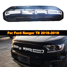 For Ford Ranger T8 2018 2019 High Quality ABS Front Middle Grill Front Bumper Grille Racing Grills With LED Letters