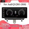 Android 10 Автомобильный мультимедийный DVD стерео радио плеер GPS навигация Carplay авто для AUDI Q3(2011-2018) 3G система 8u 2din