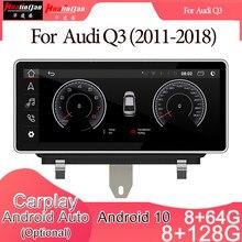 Android 10 coche Multimedia DVD Radio Estéreo Player navegación GPS Carplay Auto para AUDI Q3(2011-2018) 3G sistema 8u 2din