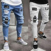 Новый Для мужчин узкие Стретч Рваные джинсы slim fit flex джинсовые
