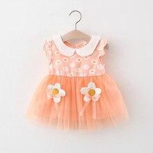 Платье принцессы для маленьких девочек кружевное платье с цветочным рисунком из тюля платье для крещения платье-пачка Свадебная вечеринка ...