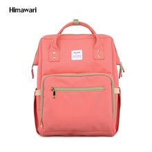 Fashion Pink Women Backpack Mummy Maternity Bag Baby Care Nappy Diaper Travel Backpack Nursing Bags Large Capacity Cute Bookbag цена 2017