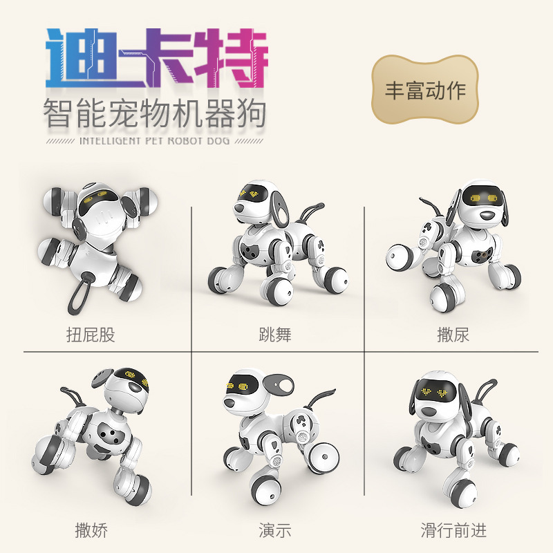 AMWELL 18011 Decatur Robot Dog Children Remote Control Electric Dialogue Walking Singing Pet Dog Toy