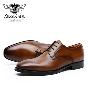 Image 4 - DESAI أحذية الصيف الرسمية حقيقية التنفيذي جلد أكسفورد أحذية للرجال السود 2020 فستان الزفاف الأحذية