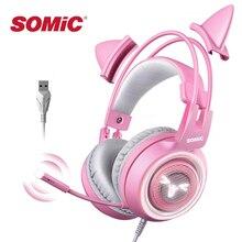 SOMIC różowy gamingowy zestaw słuchawkowy 7.1 Surround Sound G951 ucho kota Stereo redukcja szumów słuchawka wibracje LED USB słuchawki dla dziewczynki