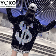YOKO female shining sequin performance costumes jazz dance hip-hop dollar sequin jacket