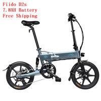 Fiido d2s 7.8ah 36 v bateria dobrável bicicleta elétrica 250 w potência de velocidade variável bicicleta elétrica 16 Polegada pneu bicicleta elétrica|Bicicleta elétrica| |  -