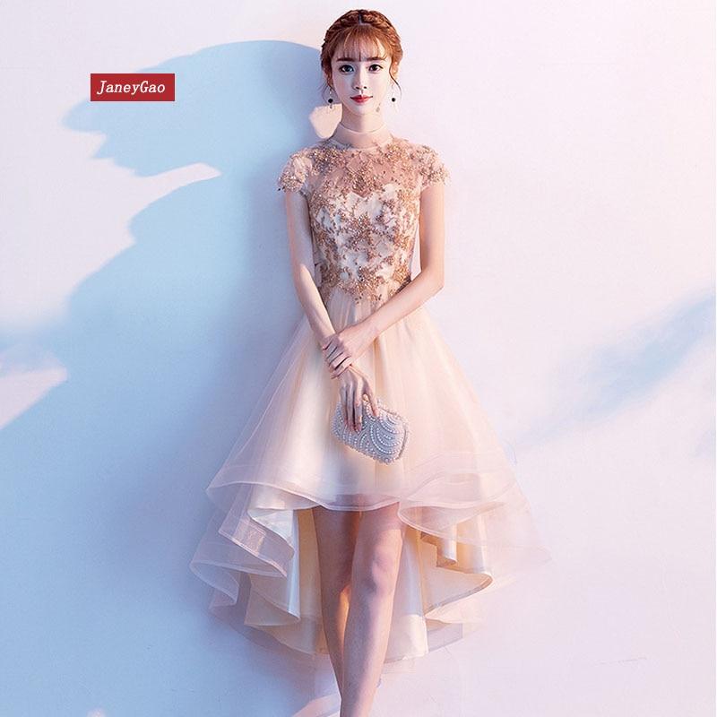 JaneyGao short   prom     dress
