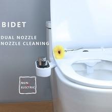 bidet non electric hot cold  bidet toilet seat sprayer bottom cleaning sprinkler nozzle self-cleaning water gun Muslim Shower