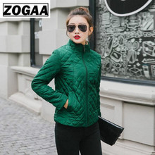 Autumn 2018 Parkas Basic Jackets Female Women Winter Plus Velvet Lamb Stand-collor Coats Cotton Jacket Outwear Coat