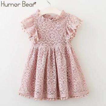Humor Bear Girls Dress nowe marki sukienki dla dzieci Tassel Hollow Out Design Princess Dress odzież dziecięca odzież dziecięca tanie i dobre opinie Poliester COTTON CN (pochodzenie) Powyżej kolana Mini O-neck Dziewczyny REGULAR Krótki Nowość Pasuje mniejszy niż zwykle proszę sprawdzić ten sklep jest dobór informacji