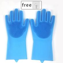 Silica Gel Dishwash Gloves Magic Kitchen Cleaning Multifunctional a pair of gloves