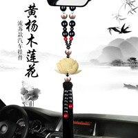 Car Pendant Boxwood Lotus Car Pendant High end Creative Peace Car Accessories Ornaments Auto Accessorie Car Hanging