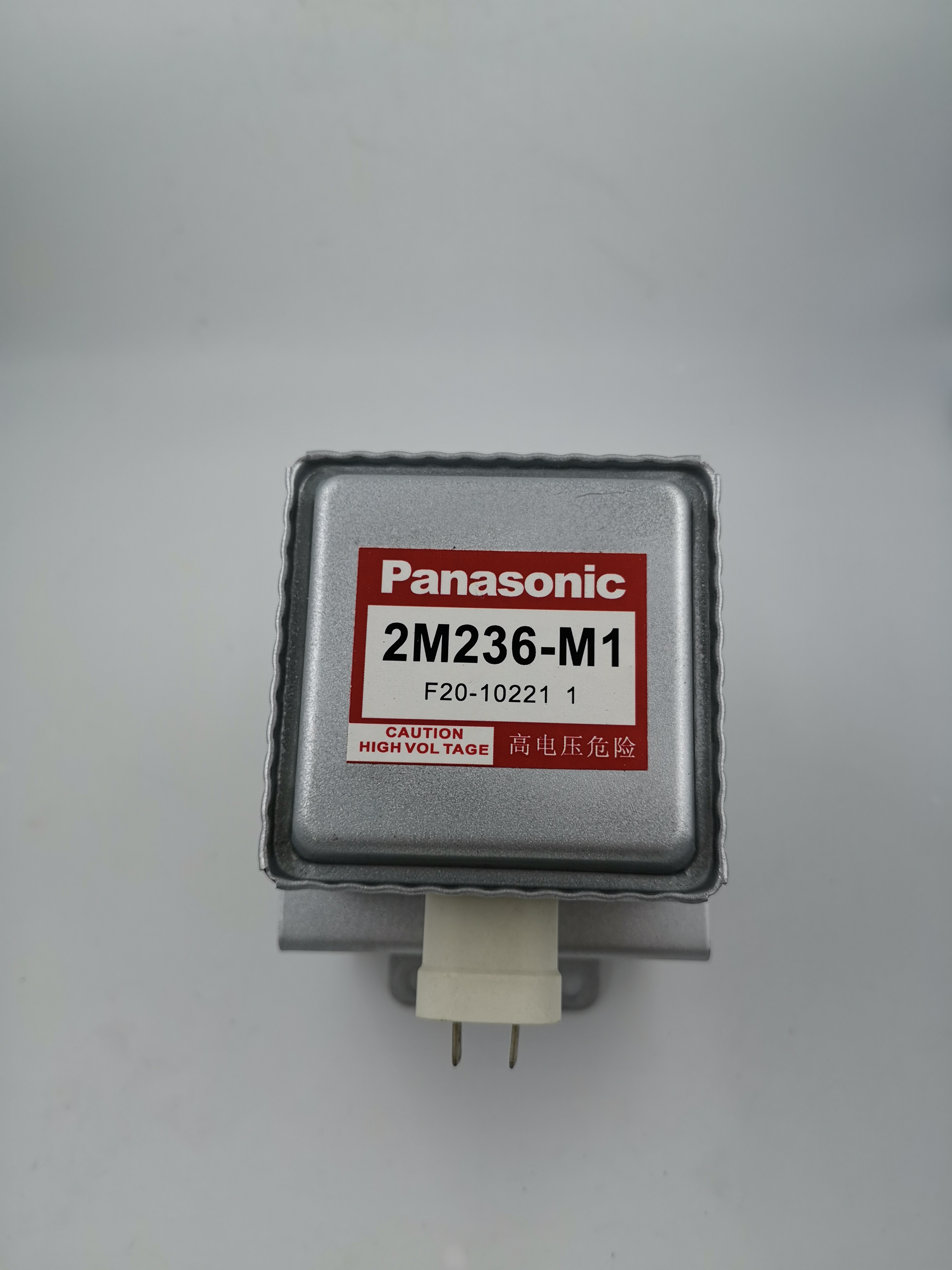 Image 2 - Microwave Oven Magnetron for Panasonic 2M236 M1-in Microwave Oven Parts from Home Appliances