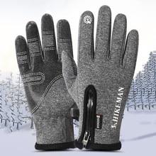 Водонепроницаемые зимние теплые перчатки, мужские лыжные перчатки, перчатки для сноуборда, мотоциклетные перчатки для езды, зимние перчатки с сенсорным экраном