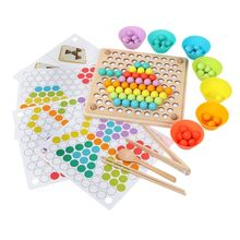 Children Baby Multi-function Wooden Bead Puzzle Game Kids Educational Toy