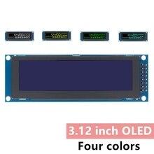 """אמיתי OLED תצוגת 3.12 """"256*64 25664 נקודות גרפי LCD מודול תצוגת מסך LCM מסך SSD1322 בקר תמיכה SPI"""