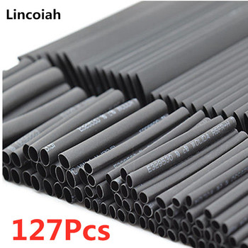530/127Pcs Black Weatherproof Heat Shrink Sleeving Tubing Tube Assortment Kit Wrap Cable Electrical Connection Electrical Wire