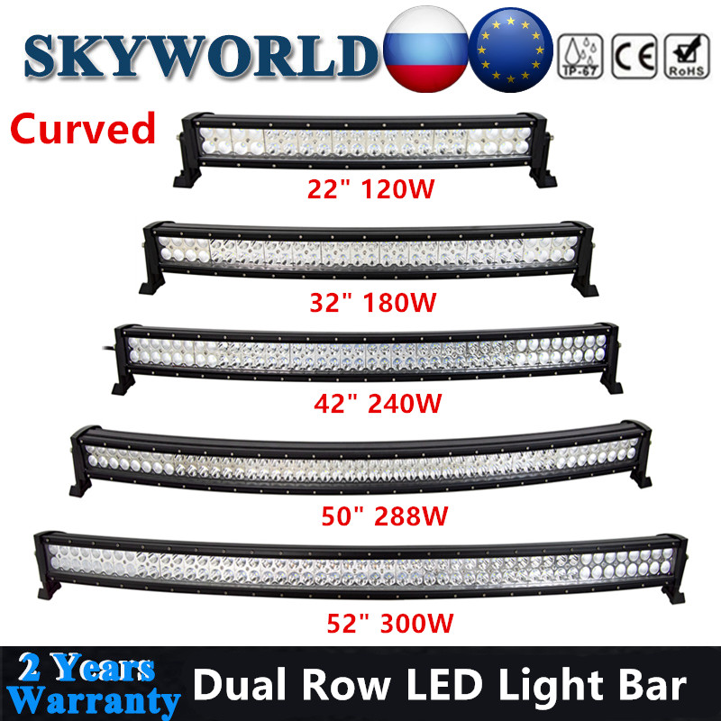 SKYWORLD 22 32 42 50 52inch LED Bar Curved 120 180 240 288 300W Dual Row LED Work Light Bar Offroad Driving For Car Truck 12/24V