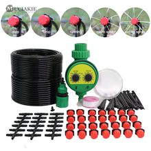 MUCIAKIE 25M Garden Automatic Micro Drip Irrigation System Plant Self Watering Kits with Garden Water Timer Adjustable Drippers cheap GSKit47MU8235 Plastic