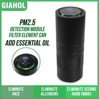 Mini carro purificador de ar difusor aroma hepa filtro purificador de ar pm2.5 sensor remover formaldeído poeira para escritório em casa suprimentos de carro|Purificadores de ar do carro| |  -