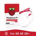 Официальная мышь Raspberry Pi, доступна в красном и белом цветах, подходит для raspberry Pi 4B/ 3B +/ 3B