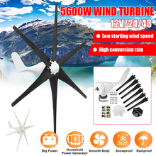 5600W 12V/24V/48V 6 Nylon Fiber Blade Wind Turbines Generator Horizontal Power Windmill Energy Turbines Charge Fit for Home