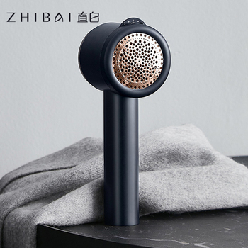 ZHIBAI Electric Lint Remover Trimmer Universal USB Clothes Fuzz Pellet 5-Speed Adjustment t Charge Fabric Shaver Removes - discount item  40% OFF Household Appliances