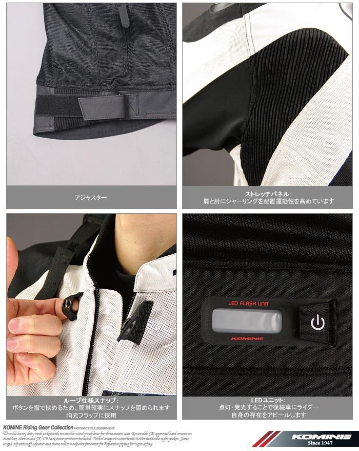 Pour KOMINE JK015 haute performance en alliage de titane résistance aux chutes vestes maille été course moto veste 7 pièces protecteur - 5