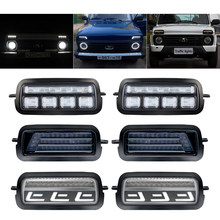 Pair Car Accessories LED Side Marker light Daytime Running Lights for Lada Niva 4x4 1995 with Running Turn Signal Light Lamp DRL(China)