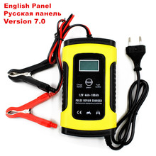 Full Automatic Car Battery Charger 110V to 220V To 12V 6A In