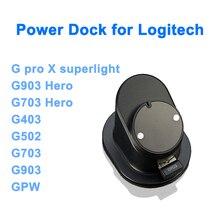 Питта-студия Мышь Беспроводной металлический Мощность док-станция для зарядки Базовая цветная (RGB) MOD для Logitech ВОВ GPX G903 G502 Superlight электронные ...