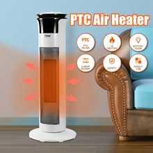 220V Зимние 2000W электрический нагреватель вертикальный тепловентилятор Настольный коврик для ванной комнаты, отопление печной нагреватель