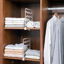 Шкаф разделитель вешалка для шкафа пространство перегородка шкаф полки разделители одежды стеллажи кухня ванная комната полка для хранения Органайзер