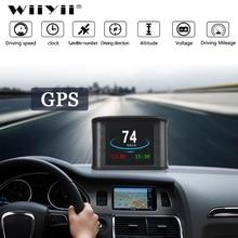 Pantalla frontal de coche T600 GPS OBD2, velocímetro Digital con pantalla de velocidad, medidor de temperatura de consumo de combustible, herramienta de diagnóstico