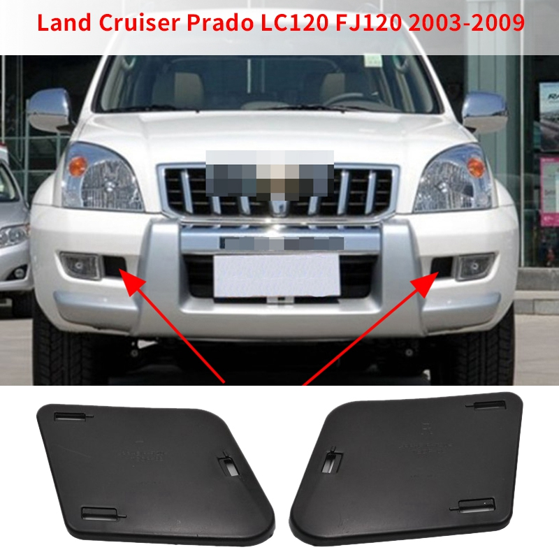 Для Toyota Land Cruiser Prado LC120 FJ120 2003-2009 передний бампер противотуманные фары боковые перегородки крышка