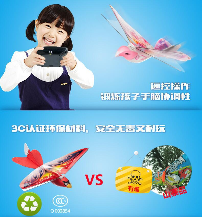 Remote Control Bird Toy Flying Bird Flying Bionic Bird Model Of Flapping Wing 0.25Kg Following Rechargeable Men And Women Childr