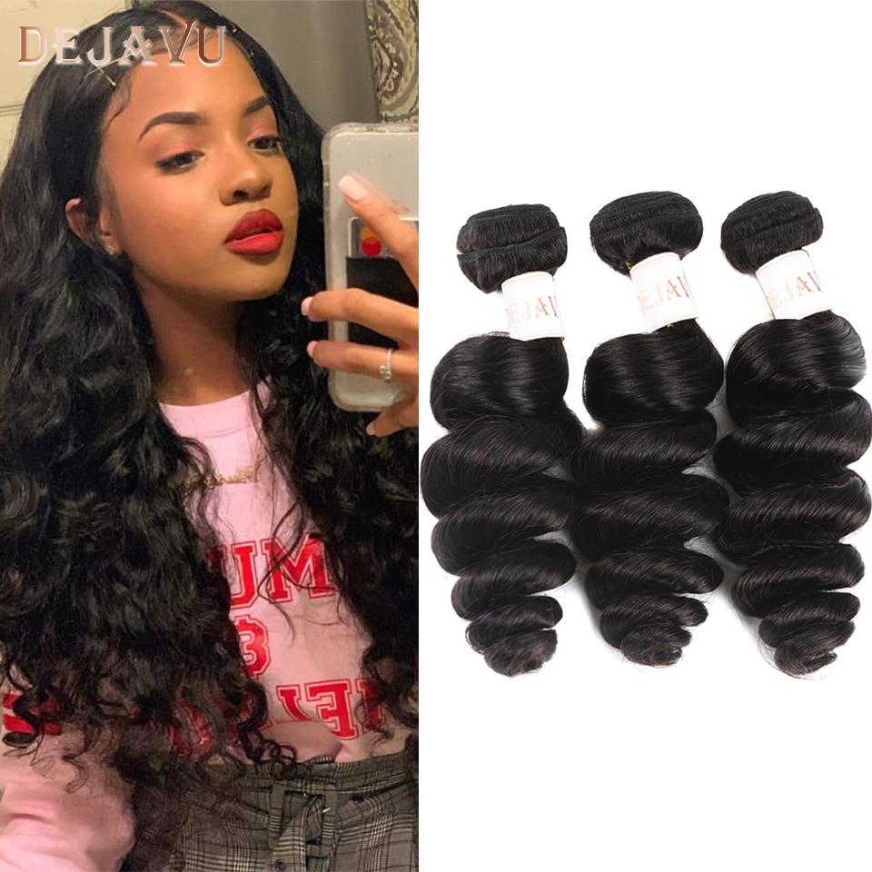 Бразильские волосы Dejavu, волнистые пучки, натуральные черные пучки из 3 пряди Ков, 100% человеческие пучки волос, не Реми, наращивание волос