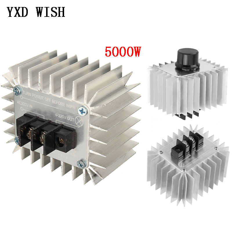 Regulador de voltaje SCR 220V 5000W controlador de velocidad del Motor atenuador de luz regulador de velocidad del termostato regulador de velocidad para la luz LED