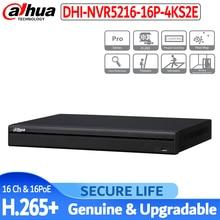 英語ロゴ 16ch NVR 4 18K EoC NVR5216 16P 4KS2E 1U 16PoE H.265 プロネットワークビデオレコーダー