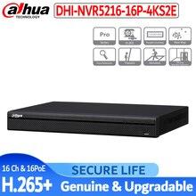 Сетевой видеорегистратор с логотипом 16ch NVR 4K EoC NVR5216 16P 4KS2E 1U 16PoE H.265 pro